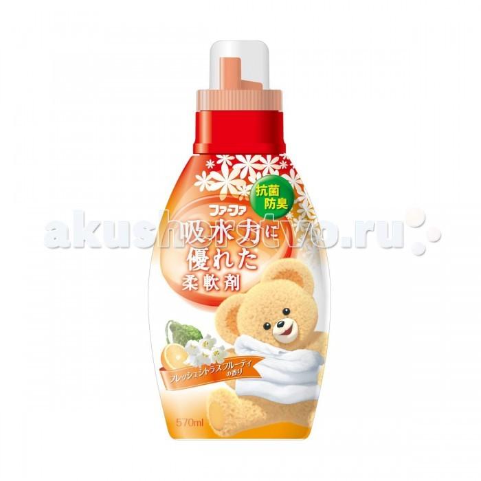 NS Fa-Fa Кондиционер для детского белья Цитрусовые фрукты абсорбирующий 570 мл