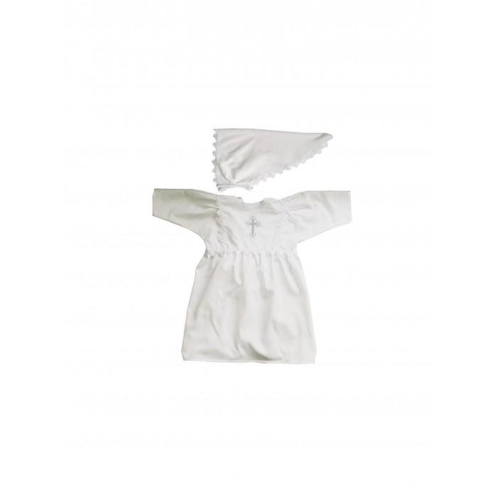 Крестильная одежда Папитто Крестильное платье для девочки с косынкой