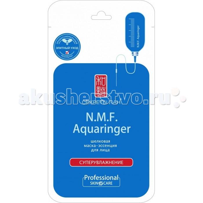 Секреты Лан Маска шелковая для лица N.M.F.Aguaringer суперувлажнение 80350