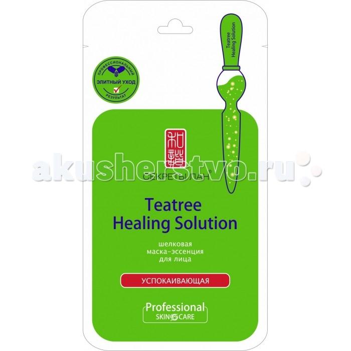 Секреты Лан Маска шелковая для лица Teatree Healing Solution успокаивающая 80336