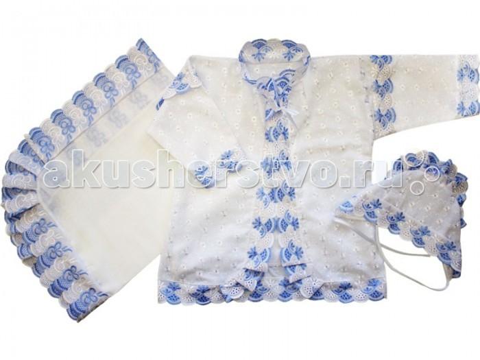 Крестильная одежда Папитто Крестильный набор для мальчика 1312