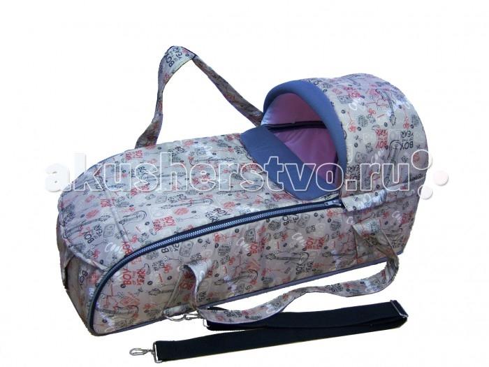 Сумка-переноска Папитто 9737097370Легкая, удобная сумка-переноска. Подходит в любую коляску-трансформер, а также классику.  Благодаря внешнему материалу из нейлона защищает от ветра и дождя.   Внутренний слой выполнен из натурального хлопка.   Жесткие борта и капюшон всегда поддерживают форму сумки.  Размер: 70х30 см.  Рекомендовано для детей от 0 до 6 месяцев (до 6 кг)<br>