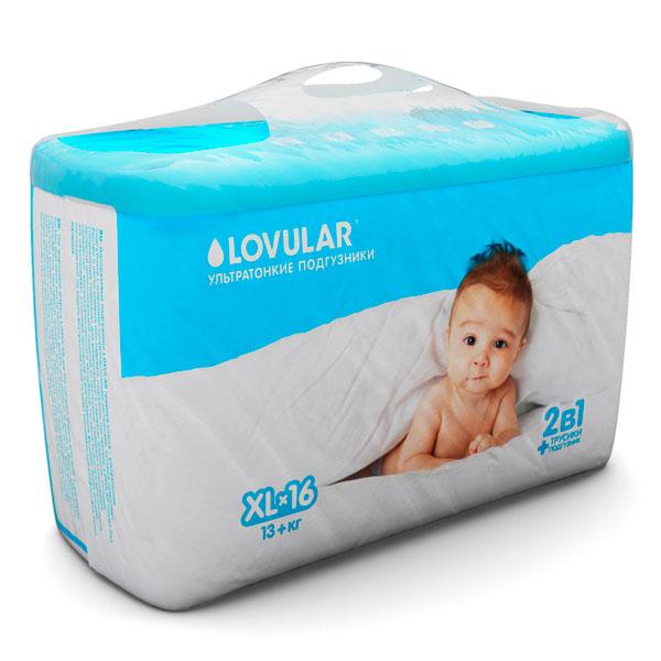 Lovular Подгузники XL (13+ кг) 16 шт.Подгузники XL (13+ кг) 16 шт.Lovular Подгузники XL (13+ кг) 16 шт. имеют суперэластичные застежки, которые позволяют надевать или снимать их как трусики! Каждая партия гигиенических товаров имеет идентификационный номер контроля качества на упаковке.  Особенности: Тонкий впитывающий слой Древесная целлюлоза высшего сорта слегка распушена и имеет высокую степень смачиваемости, поэтому обеспечивают отличную и быструю впитываемость. В одном подгузнике используется два вида абсорбента: 1-ый - японского качества с быстрой скоростью впитывания, предназначен для моментального отвода жидкости внутрь подгузника 2-ой вид абсорбента - немецкого качества со средней скоростью впитывания равномерно распределяет основную часть жидкости по всему подгузнику в дальних от кожи малыша слоях подгузника, поэтому кожа Вашего крохи всегда сухая и «без помарочек» Специальные карманы для захвата жидкости и жидкого стула, без протекания по спинке и животику малыша Подгузники изготовлены по специальной выкройке - узкие и тонкие между ножек. Края обработаны как нательное белье - без оборочек и «бахромы», а двойные резиночки защищают от протекания<br>