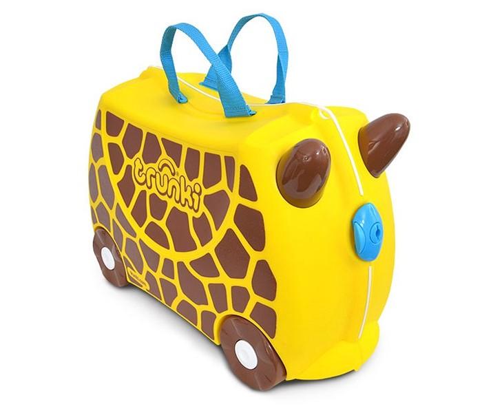 Trunki Детская каталка-чемодан Gerry Giraffe Жираф ДжериДетская каталка-чемодан Gerry Giraffe Жираф ДжериTrunki Жираф Джери – оригинальный детский чемодан созданный для озорных детей чтобы избавить их от скуки и усталости. Предназначен для использования в качестве ручной клади, дети могут сложить в Trunki свои любимые игрушками, самостоятельно ехать на нем, или просто сидеть и наслаждаться катанием, в то время как родители будут везти их на буксире.  Особенности чемодана:  Перевозка и хранения игрушек и багажа; Веселое катание на чемоданчике; Отдых ребенка, когда родители просто катают его; Многофункциональный ручной буксировочный ремень; Ремни безопасности для плюшевого мишки; Две ручки для переноски; Секретные отсеки; Фиксаторы.  Основные характеристики:  Объем: 18 л Выдерживает до 45 кг веса Размеры чемодана: 46 х 20,5 х 31 см Вес: 1,7 кг<br>