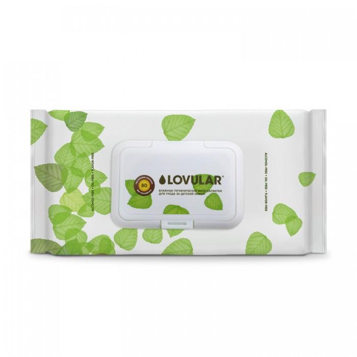 Lovular Влажные фито-салфетки 80 шт.Влажные фито-салфетки 80 шт.Lovular Влажные фито-салфетки 80 шт. изготовлены из натурального бамбукового волокна, которое обладает природным антимикробным свойством и уничтожает до 70% бактерий. Пропитка содержит чистые, натуральные экстракты растений для глубокого и безопасного очищения кожи ребенка.  Особенности: Изготовлены из ултрамягкого бамбукового волокна и пропитаны экстрактами растений Благотворно воздействуют на кожу ребенка, особенно на раздраженные участки Не содержат спирта, масла, кремообразных компанентов, ароматизаторов<br>