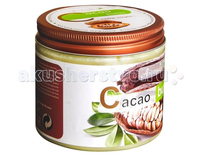 Aromelle Масло какао 200 млМасло какао 200 млГустое, ароматное масло Aromelle с характерным запахом шоколада.   Масло-какао используется как массажное масло при послеродовых растяжках или после снижения веса. Рекомендуется использовать масло какао и во время беременности, чтобы сделать кожу более эластичной, тем самым предотвратить появление растяжек.  Применение масла какао для лица особенно рекомендуется при сухой, шелушащейся, и изможденной коже с недостаточным уровнем влажности. Также оно помогает омолодить уже увядающую и стареющую кожу, начавшую терять свою упругость и эластичность.  Какао масло замечательно питает, увлажняет, смягчает, оживляет, и тонизирует кожу, делая ее еще более нежной, гладкой и сияющей. Используя масло какао для лица, можно избежать проникновения в кожу различных вредных веществ и токсинов, что в особенности актуально для жителей мегаполисов.  К тому же оно помогает справиться с уставшим и серым цветом лица, и может использоваться в уходе даже за самой чувствительной кожей.   Применение: для удобства нанесения масло какао рекомендуется растопить на паровой или водяной бане, в твердом виде масло тает при соприкосновении с кожей. На масле какао допускается белый налёт (как на шоколаде). Обычно появляется после того, как баночку с маслом какао ставят в холодильник. Это не изменяет его свойств и не влияет на срок годности! <br>