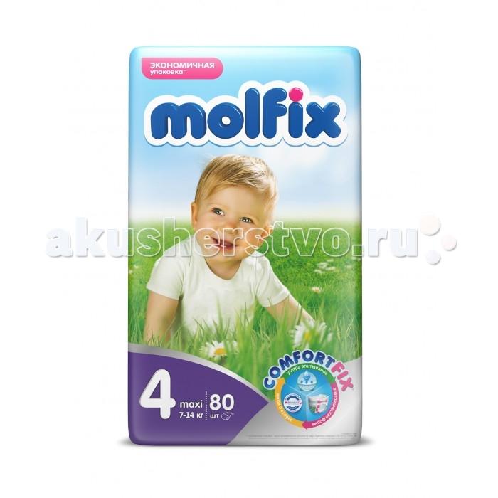 Molfix Подгузники Comfort Fix Макси 7-14 кг 80 шт.Подгузники Comfort Fix Макси 7-14 кг 80 шт.Molfix Подгузники Comfort Fix Макси 7-14 кг 80 шт.   Не для кого ни секрет, что каждая мама хочет обеспечить защиту и комфорт для своего малыша.   Новые премиальные подгузники Molfix отвечают самым высоким стандартам качества категории и соответствуют ожиданиям даже самых взыскательных мам: они отлично впитывают, тонкие и эластичные, обеспечивают малышам надежную защиту, комфорт и хорошее настроение.   Подгузники Molfix дерматологически протестированы и одобрены независимым исследовательским институтом Dermatest GmbH (Германия).  Особенности: Специальный ультра впитывающий слой обеспечивает быстрое впитывание; Тонкая анатомическая структура для комфорта малыша; Ультра эластичные боковинки обеспечивают свободу движений; «Дышащий» внешний слой и ультра мягкий внутренний слой для заботы о коже малыша; Защитные барьерчики обеспечивают защиту от протеканий.  В каждой упаковке подгузников Molfix веселые и красочные дизайны на подгузниках!<br>