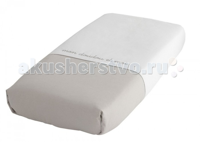 Одеяло Micuna Dou-Dou с пододеяльником 120х60 TX-1743