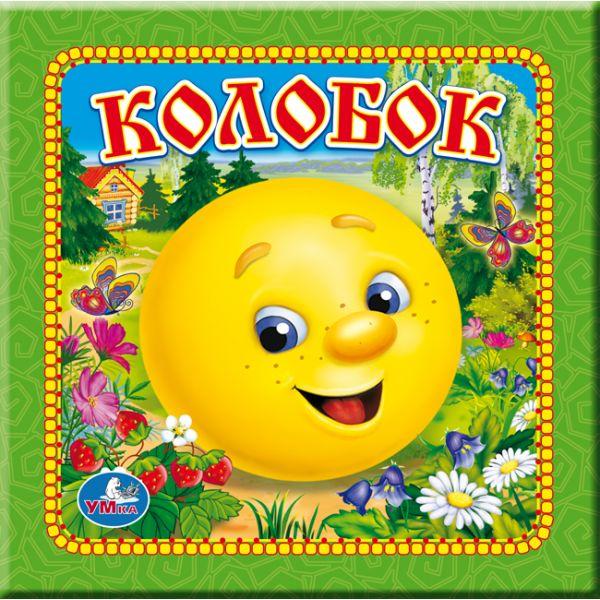 http://www.akusherstvo.ru/images/magaz/im23149.jpg