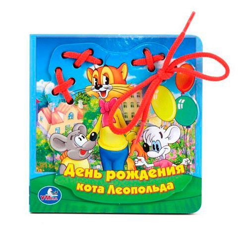 Развивающие книжки Умка Акушерство. Ru 110.000