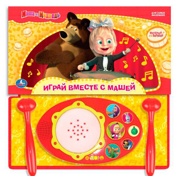 Умка Книжка с барабаном Маша и медведь