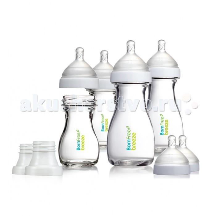 BornFree Подарочный набор Breeze стеклоПодарочный набор Breeze стеклоПодарочный набор BornFree Breeze из стекла   В наборе:    стеклянная бутылочка 150 мл - 2 шт.  стеклянная бутылочка 260 мл - 2 шт.  4 защитныйх колпачка  соска со слабым потоком (уровень 1) - 2 шт.  соска со средним потоком (уровень 2) - 2 шт.  соска с сильным потоком (уровень 3) - 2 шт.  переходник-адаптер для молокоотсоса - 2 шт.    Особенности:   Стекло ThermaSafe™ не лопнет при перепадах температур.  Бутылочки состоят всего из двух частей. Удобно мыть и легко собирать.  Уникальная система вентиляции исключает появление симптомов колик.  Благодаря удобному колпачку удобно брать на прогулку или в поездку. Колпачок сохранит соску бутылочки в чистоте.   Легко совмещать грудное и искусственное вскармливание.  Правильно формирует прикус ребенка.  Ребенок не захлебывается при кормлении.  Бутылочки безопасны, не выделяют вредных веществ в содержимое бутылочки при нагревании.  Удобно держать маме и ребенку. Руки не устают при длительном кормлении.   Бутылочки Breeze от Born Free не содержат Бисфенол-А, фталаты и ПВХ.<br>
