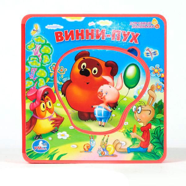 Книжки-игрушки Умка Акушерство. Ru 250.000