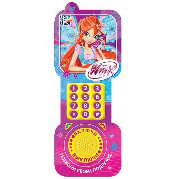Книжки-игрушки Умка Книжка-телефон Winx Позвони своей подружке