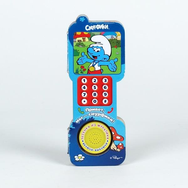 Книжки-игрушки Умка Книжка-телефон Смурфики