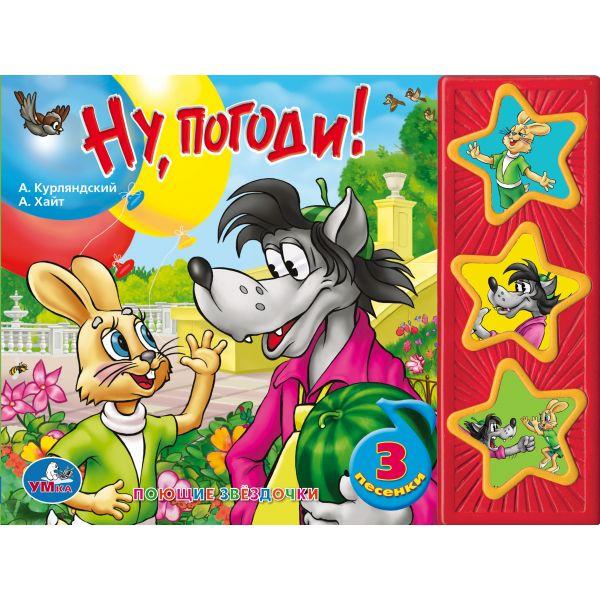 http://www.akusherstvo.ru/images/magaz/im23346.jpg