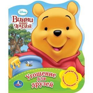 http://www.akusherstvo.ru/images/magaz/im23352.jpg