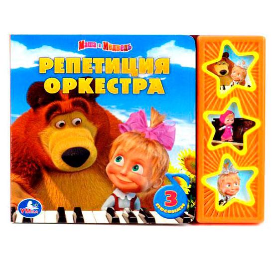 http://www.akusherstvo.ru/images/magaz/im23356.jpg