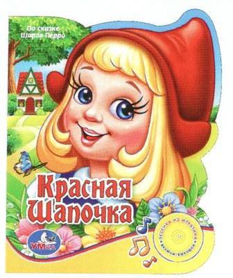 http://www.akusherstvo.ru/images/magaz/im23363.jpg