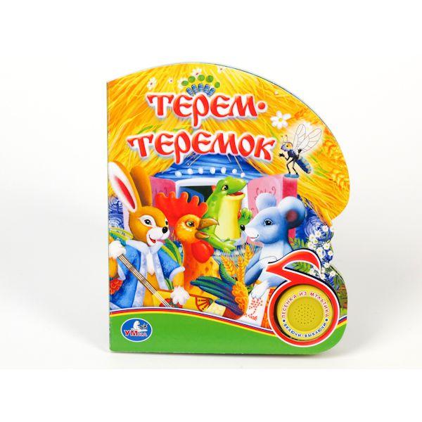 http://www.akusherstvo.ru/images/magaz/im23364.jpg