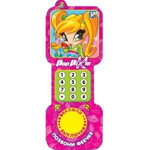 Книжки-игрушки Умка Книжка-телефон Pop Pixie Позвони феечке