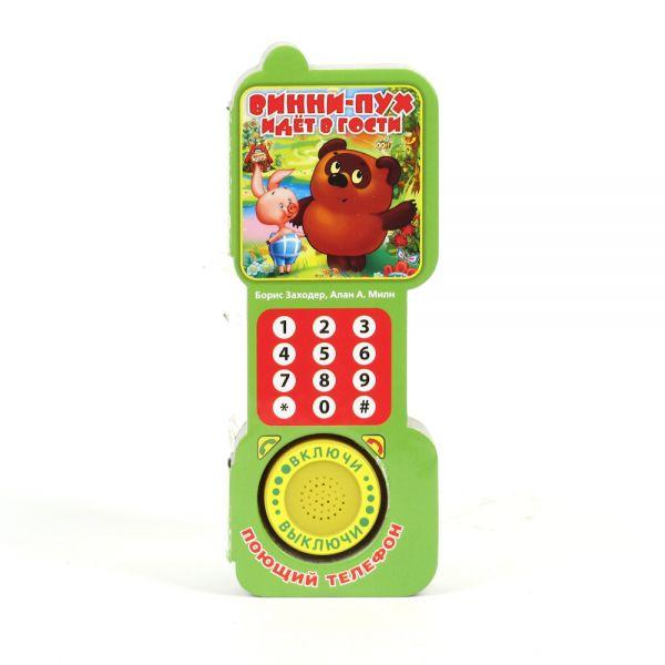 Книжки-игрушки Умка Книжка-телефон Винни-Пух идет в гости