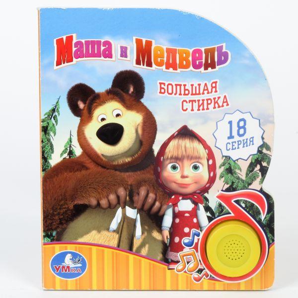 http://www.akusherstvo.ru/images/magaz/im23394.jpg