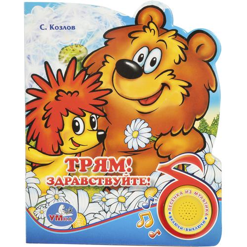 http://www.akusherstvo.ru/images/magaz/im23396.jpg