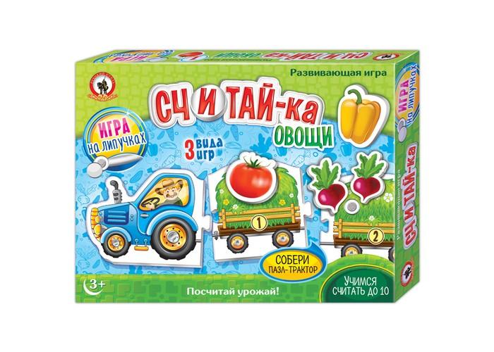 Русский стиль Игра на липучках Считай-ка Овощи
