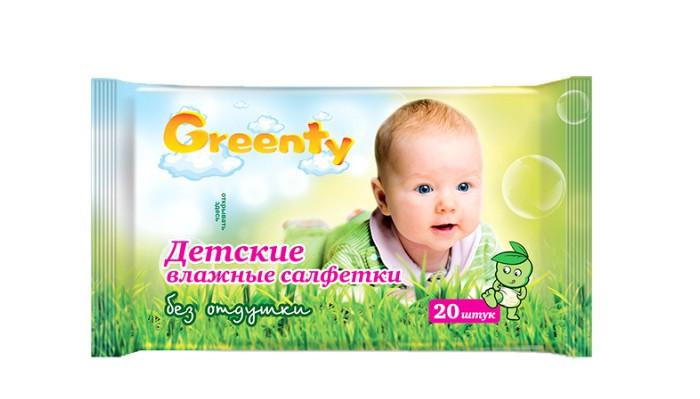 Greenty Влажные детские салфетки 20 шт.Влажные детские салфетки 20 шт.Детские влажные салфетки Гринти имеют пропитку из воды и легкого антисептика, не содержат отдушек и красителей. Не содержат спирт, раздражающий нежную кожу малышей.   Детские салфетки Гринти не имеют сильного запаха и липкого ощущения после их употребления.   Выпускаются в двух упаковках по - 20 штук и экономичной 72 штуки.    Влажные салфетки для новорождённых можно использовать начиная с первых дней жизни малыша.<br>