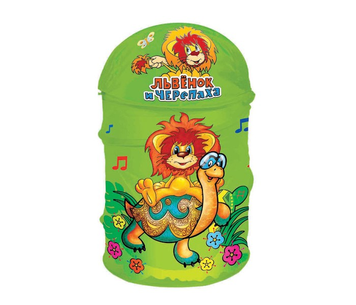 Играем вместе Корзина для игрушек Львенок и Черепаха 43х60 смКорзина для игрушек Львенок и Черепаха 43х60 смИграем вместе Корзина для игрушек Львенок и Черепаха 43х60 см незаменимая вещь в доме, где есть маленький ребенок. Насыщенная зеленая корзина с изображением львенка верхом на черепахе здорово впишется в любой интерьер детской комнаты.  Корзина выполнена из качественных и прочных материалов, достаточно вместительная. Внутри неё игрушки будут защищены от пыли и грязи.<br>