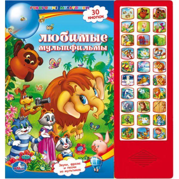 http://www.akusherstvo.ru/images/magaz/im23452.jpg