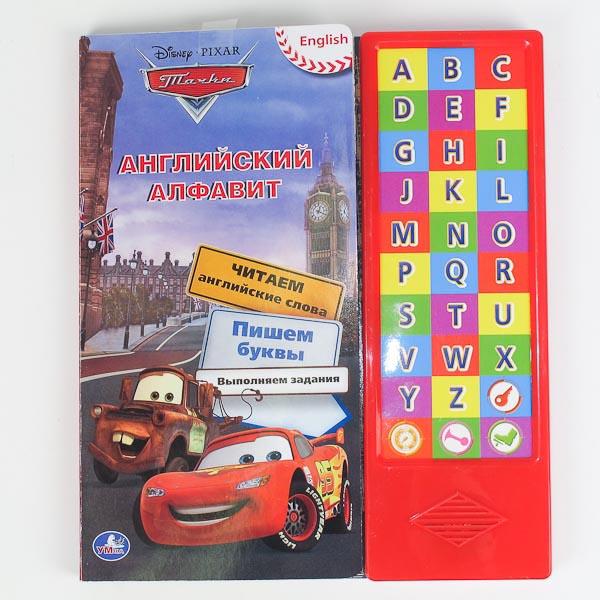 Развивающие книжки Умка Книжка музыкальная Тачки Английский алфавит