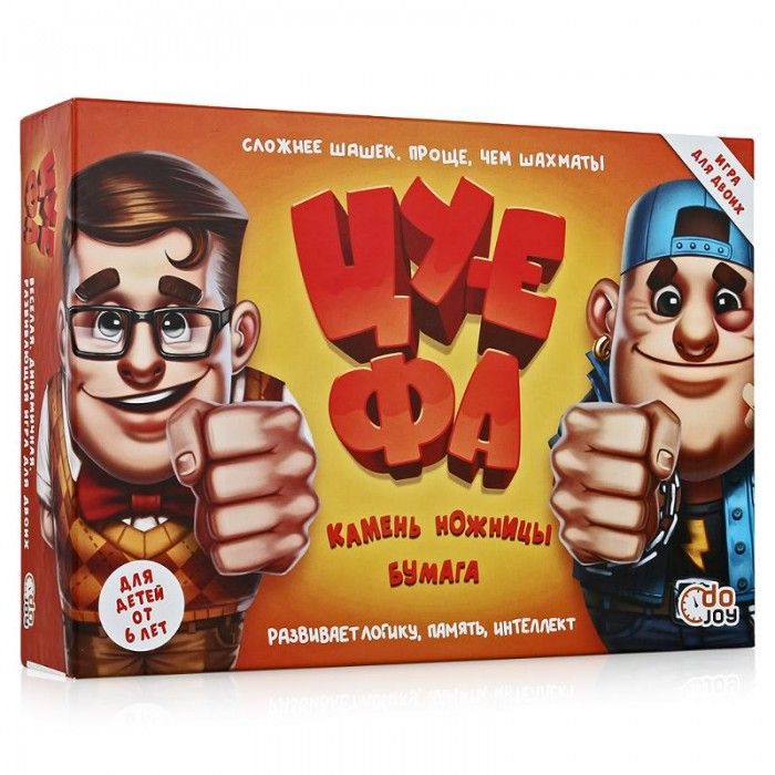 Dojoy Настольная игра Камень, ножницы, бумага —ЦУ-Е-ФА!Настольная игра Камень, ножницы, бумага —ЦУ-Е-ФА!Dojoy Настольная игра Камень, ножницы, бумага —ЦУ-Е-ФА DJ-BG07  Настольная игра Камень, ножницы, бумага — ЦУ-Е-ФА!, основанная на самом популярно способе решения всех разногласий и споров, понравится как подросткам, так и детям помладше.  Игра включает в себя глянцевое игровое поле, 24 деревянные фигурки и фишки, которые делятся на пять разновидностей: камень, ножницы, бумага, динамит и командные флаги. Они крепятся к фигуркам при помощи встроенных в человечков магнитики и металлических шариков в самих фишках. Фигурки выполнены из качественного дерева, приятны на ощупь. Игровое поле не боится ни влаги, ни мелких загрязнений.  Суть игры заключается в захвате вражеского флага. Игрокам нужно передвигать по игровому полю фигурки с заранее прикрепленными к ним фишками. При столкновении двух фишек, остается та, значение которой сильнее. Побежденная фигурка покидает поле битвы. Существует два варианты игры в Камень, ножницы, бумага — ЦУ-Е-ФА! - для профи и новичков. Первый подразумевает под собой полное скрытие фишек на фигурках, второй же имеет более открытый стиль игры, то есть соперник видит фишки фигурок уже участвовавших в сражении.  Комплект: игровое поле, 24 фигурки. Количество предполагаемых игроков: 2. Время игры: 10-15 мин.<br>