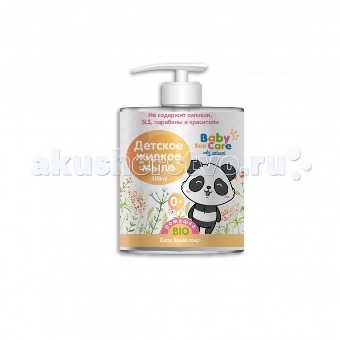 Baby Sun Love Детское жидкое-мыло с ромашкой 300 мл