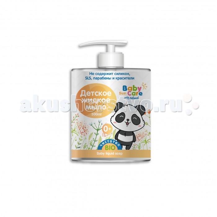 Baby Sun Love Детское жидкое-мыло с чистотелом 300 мл