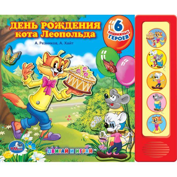 http://www.akusherstvo.ru/images/magaz/im23529.jpg