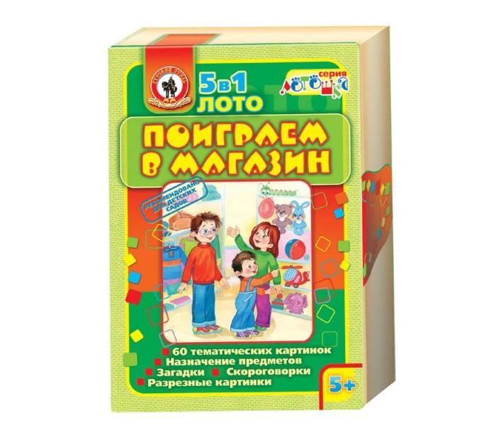 Русский стиль Лото Поиграем в магазин