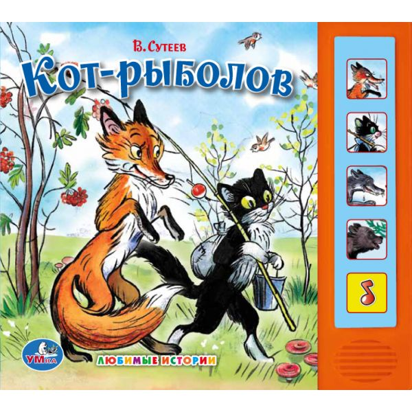 Говорящие книжки Умка Акушерство. Ru 200.000