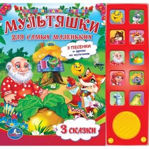 Музыкальные книжки Умка Акушерство. Ru 340.000