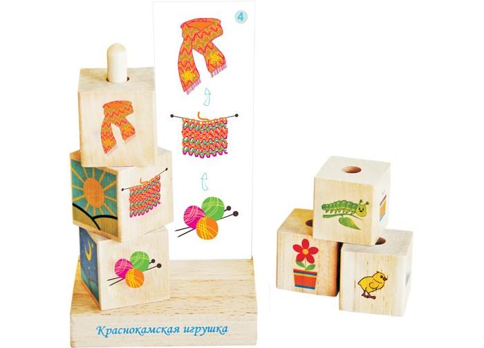 Деревянная игрушка Краснокамская игрушка Логический рядЛогический рядПростая, но невероятно занимательная для ребенка игра «Логический ряд» научит его выстраивать в голове последовательность событий и определять начало и конец цепочки событий.  В комплект входит: шесть кубиков с рисунками восемь карточек с заданиями подставка-стержень вкладыш-инструкция с правилами игры  Основной элемент игры - кубики. На каждом из них есть изображения тех или иных событий. Разработчики задумали цепочки событий (например, утро - день - вечер или курица - яйцо - цыпленок). Задача ребенка - найти на кубиках изображения, вписывающиеся в одну цепочку событий и выстроить их в нужной последовательности.   Родители могут предложить ребенку ту или иную карточку, в которой содержится задание, а малыш должен будет выбрать нужные картинки и правильно составить их. Почти для каждой карточки написано веселое и легко запоминающееся стихотворение. Скорее всего, ребенку захочется выучить те, которые понравятся ему больше всего, а значит - это еще и дополнительная тренировка памяти.   Игрушка позволяет развивать пространственное и логическое мышление, выстраивать цепочки событий, расширяет кругозор.  Сделаны кубики из натурального дерева, а рисунки на них нанесены акриловыми красками, которые полностью безопасны для здоровья детей.<br>