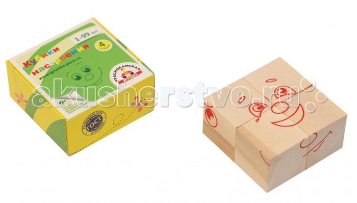 Деревянная игрушка Краснокамская игрушка Кубики НастроенияКубики НастроенияКрасочный набор кубиков, который предназначен для того, чтобы познакомить ребенка с главными человеческими эмоциями - радостью, удивлением, огорчением и грустью.  В комплекте: четыре деревянных кубика инструкция с примерами картинок  «Настроения» - это одна из самых любимых с детства игрушка типа «составь картинку». На гранях четырех кубиков размещены фрагменты изображения лица. Сочетая кубики определенным образом, ребенок сможет «нарисовать» любую из основных эмоций - начиная с радости и заканчивая недовольством.   С помощью этой увлекательной игры малыш сможет познакомиться с основными эмоциями, которые свойственны человеку на протяжении всей его жизни. Таким образом, он сможет лучше понимать свое собственное состояние, чувствовать настроение родителей, друзей, родных и окружающих его людей. Кроме того, ребенок сможет так нарисовать и собственное настроение, которое сопутствует ему в определенный момент времени.  Сначала малыш будет собирать свои «мордашки» по инструкции, а затем сможет создавать их и самостоятельно. Родители смогут обсудить с ребенком те эмоции, которые он изображает - объяснить ему что означает и как проявляется то или иное чувство.   Еще один вариант игры - вспомнить с ребенком те мультфильмы, что он посмотрел и те сказки, которые он уже знает, и попытаться с помощью кубиков воспроизвести те или иные эмоции, которые испытывал его любимый персонаж в разные моменты времени и обсудить чем они были вызваны.  Игра позволяет развить пространственное воображение, логическое мышление. Также он научится составлять части в одно целое, постарается восстанавливать картинки, опираясь на представленный образец или пытаясь воссоздать их, опираясь на собственную зрительную память.<br>