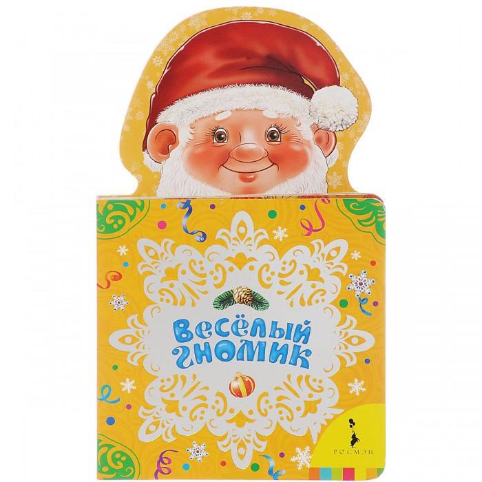 Росмэн Книга с вырубкой Веселый гномикКнига с вырубкой Веселый гномикРосмэн Книга с вырубкой Веселый гномик.  Книга с вырубкой Веселый гномик от издательства Росмэн предназначена для малышей. Она содержит в себе стихи на тему самого любимого детского праздника - Нового года. Фигурная книжка с изображением гномика и твердые страницы делают ее похожей на игрушку. Ребенку будет удобно ее перелистывать, а также разглядывать красочные картинки.<br>