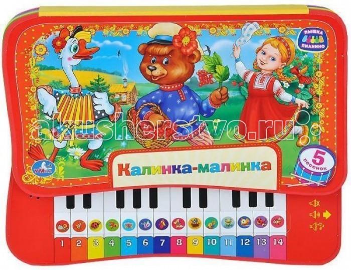 Книжки-игрушки Умка Акушерство. Ru 510.000
