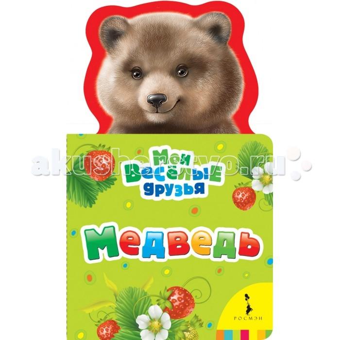 Росмэн Книжка Медведь
