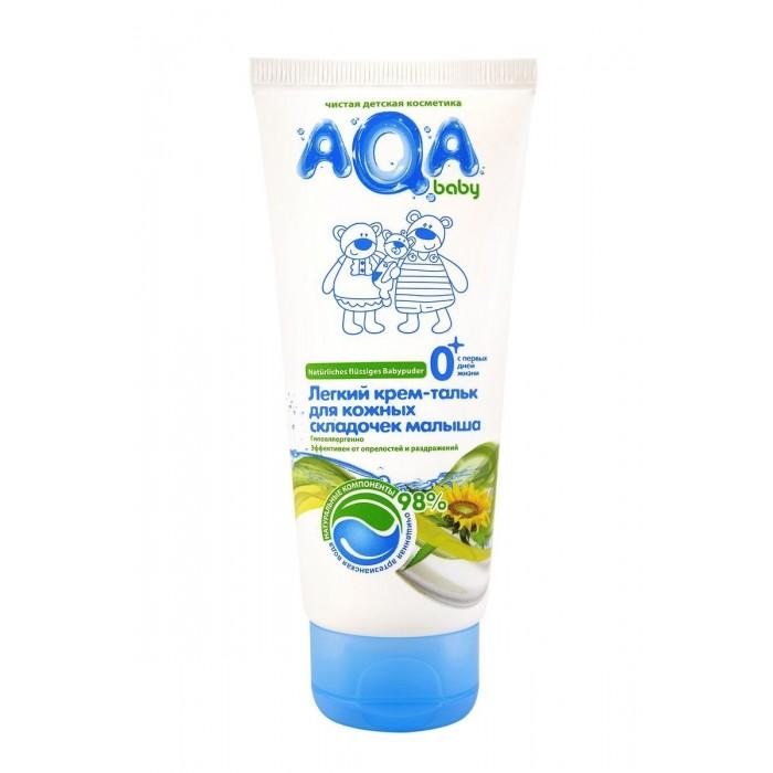 AQA baby Sanosan Легкий крем-тальк для кожных складочек 40 мл