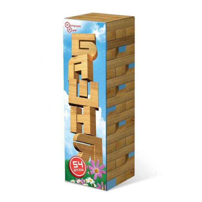 Бэмби Башня 54 детали ДНИ119Башня 54 детали ДНИ119Бэмби Башня 54 детали - это увлекательная настольная игра. Принцип достаточно прост: из ровных деревянных брусков строится башня каждый новый этаж делается с чередованием направления укладки, а затем игроки начинают аккуратно вытаскивать по одному бруску и ставить его на верх башни.Побеждает тот, кто последним достанет брусок и не обрушит башню.   Эта игра очень хорошо развивает мелкую моторику, существенно ускоряют интеллектуальное развитие ребёнка, учит пространственному и архитектурному мышлению, развивает командный дух: дети могут играть в неё вместе и улучшать свои навыки коммуникации. Отлично подходит в качестве семейной игры: ведь в неё интересно играть и детям, и взрослым.<br>