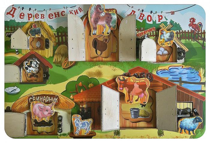 Развивающая игрушка Бэмби Замочки Деревенский двор 7820Замочки Деревенский двор 7820Бэмби Замочки Деревенский двор - большая деревянная доска 31,5 х 49,5 см, на которой расположено 8 дверок, закрывающихся на различные защелки. Защелки на дверцах разные, есть крючки, задвижки и даже маленький навесной замочек. За каждой дверцей живет домашнее животное. Фигурки животных можно вынуть из доски и поиграть ими отдельно. Отдельной задачей будет найти каждому персонажу свое место и правильно вставить фигурку в отверстие. Для того, чтобы легче было вынуть фигурку из основания, рядом расположено отверстие для пальца. Вынув фигурку, можно увидеть изображения предметов, которые относятся к данному животному: еда, которую оно ест, продукты, которые оно производит или вещи, которые используются им:ошейник, седло и т.д.   Доска Замочки Деревенский двор разовьет мелкую моторику рук ребенка, при открывании различных замков, глазомер при вкладывании вкладышей, познакомит с домашними животными.<br>