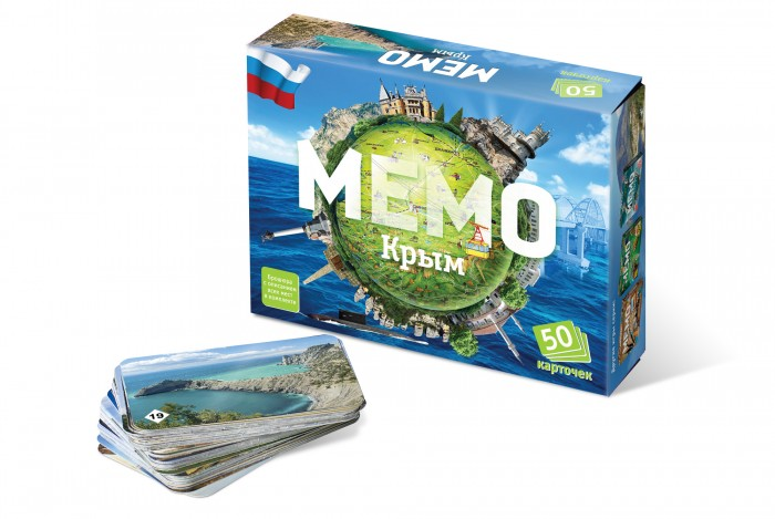 Бэмби Мемо Крым 50 карточек 7829