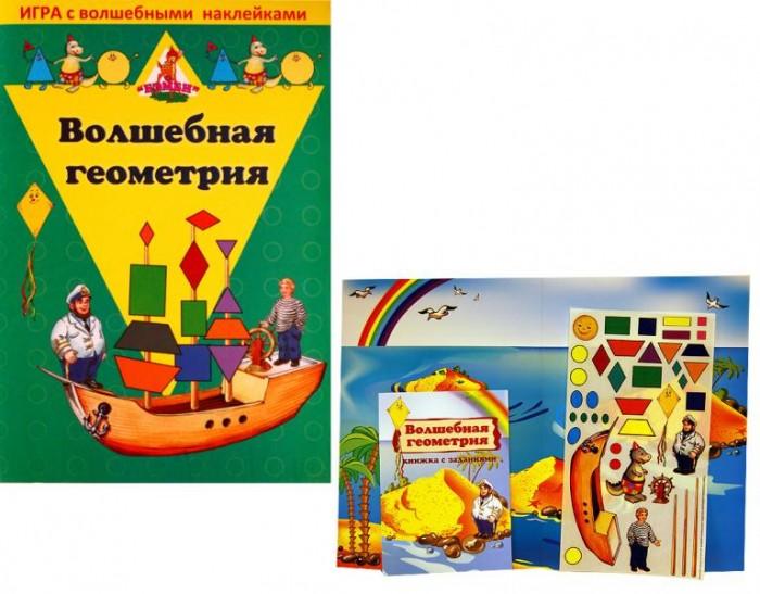 Бэмби Игра с волшебными наклейками Волшебная геометрия 8207